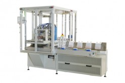 ZB40AT20 – Cotton Swabs Packaging Machine
